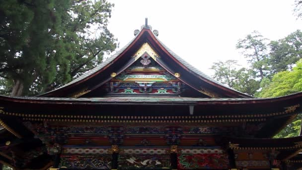 Starověké šintoistická svatyně Mitsumine. Japonsko. Chichibu. Saitama