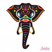 Photo Indian Elephant
