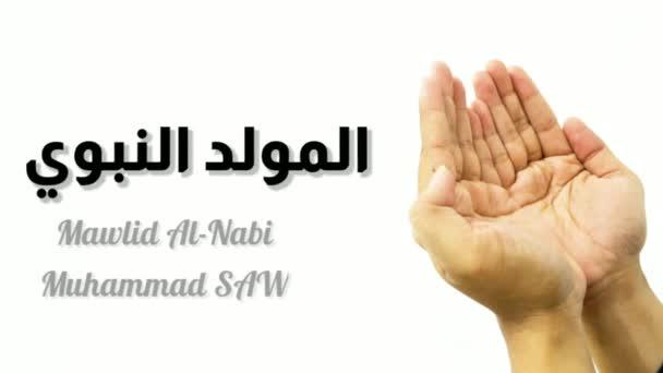 Al Mawlid Al Nabawi Greeting Card - Translation: Prophet Birthday - Arabic Calligraphy Islamic Greeting Card
