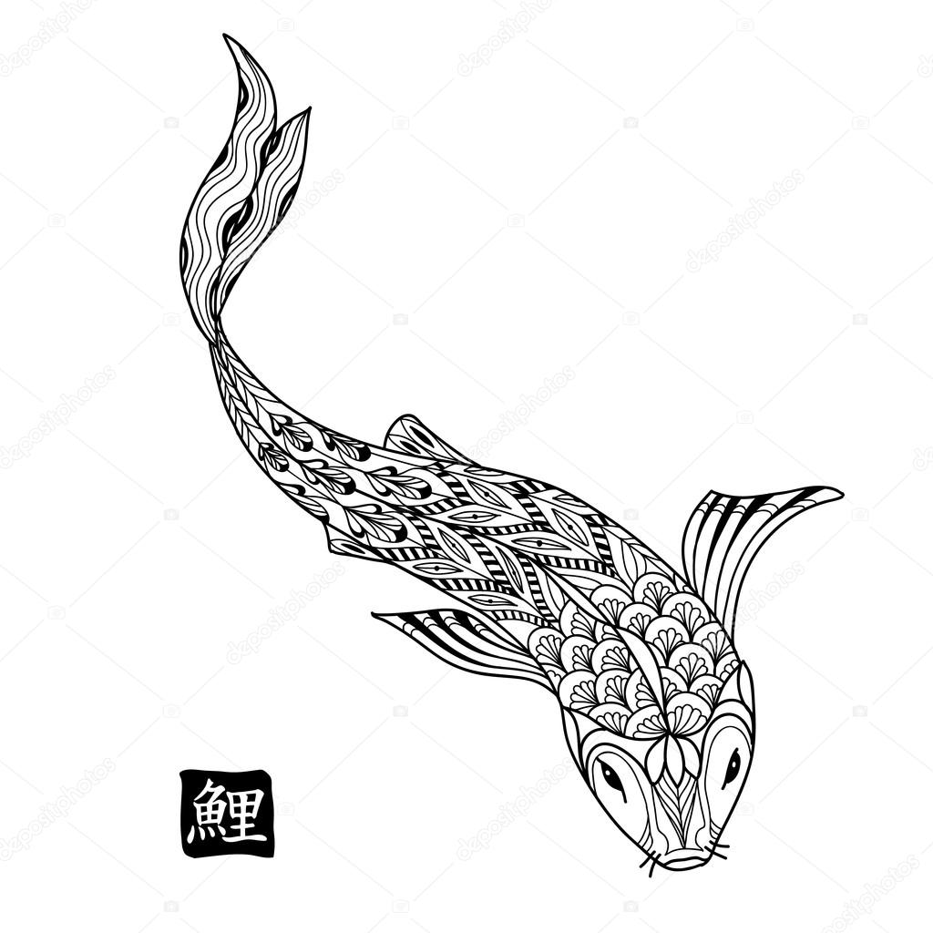Hand Drawn Koi Fish Japanese Carp Line Drawing For Coloring Book