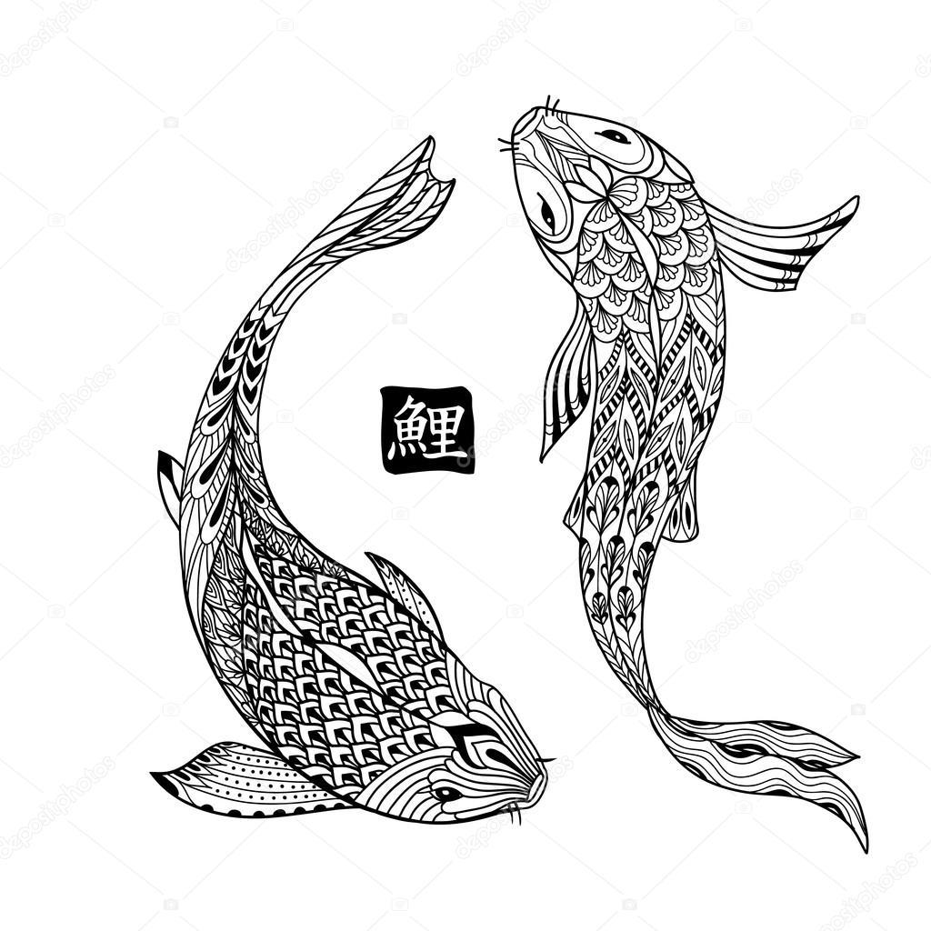 Mano dibuja peces koi. Dibujo para colorear libro de carpa japonesa ...