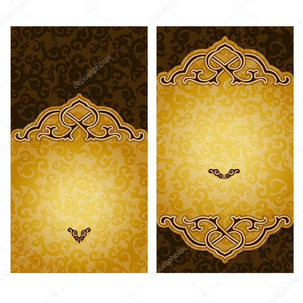 Carte De Visite Dans Le Style Oriental Image Vectorielle
