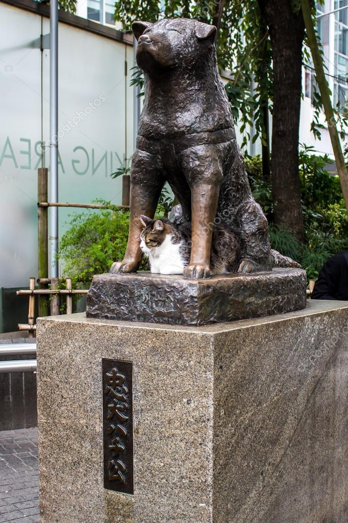 Statue Of Hachiko In Tokyo A Symbol Of Loyalty Stock Photo