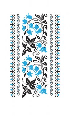 Ukrainian ornament vector part 2