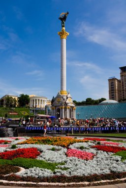 Colorful Independence Square