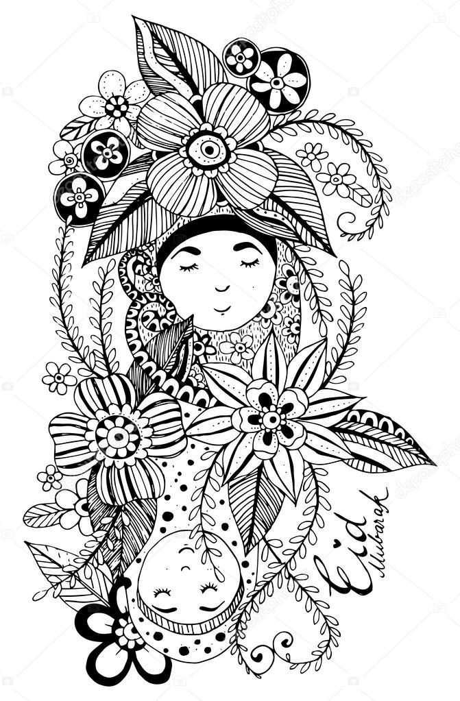 Fille De L Islam Avec Fleur Photographie Noree C 79632736