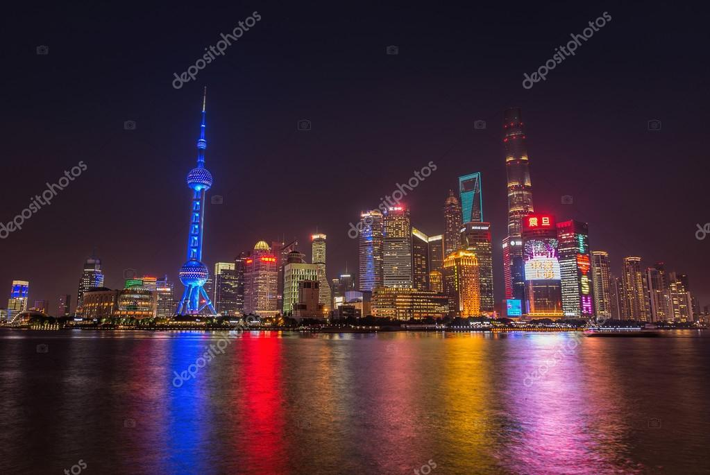 Pudong Skyscrapers In Shanghai China Stock Editorial Photo