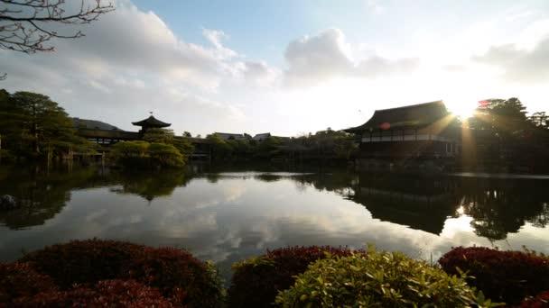 Japanese Garden Sunset Reflection