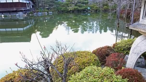 Japonská zahrada v Heian Jingu Shrine