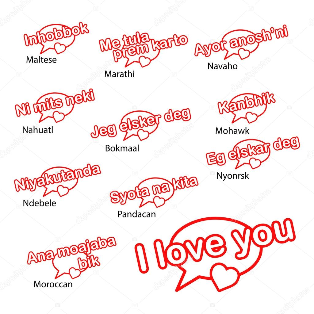 Word I Love You In Different Languages Love Concept Stock Vector