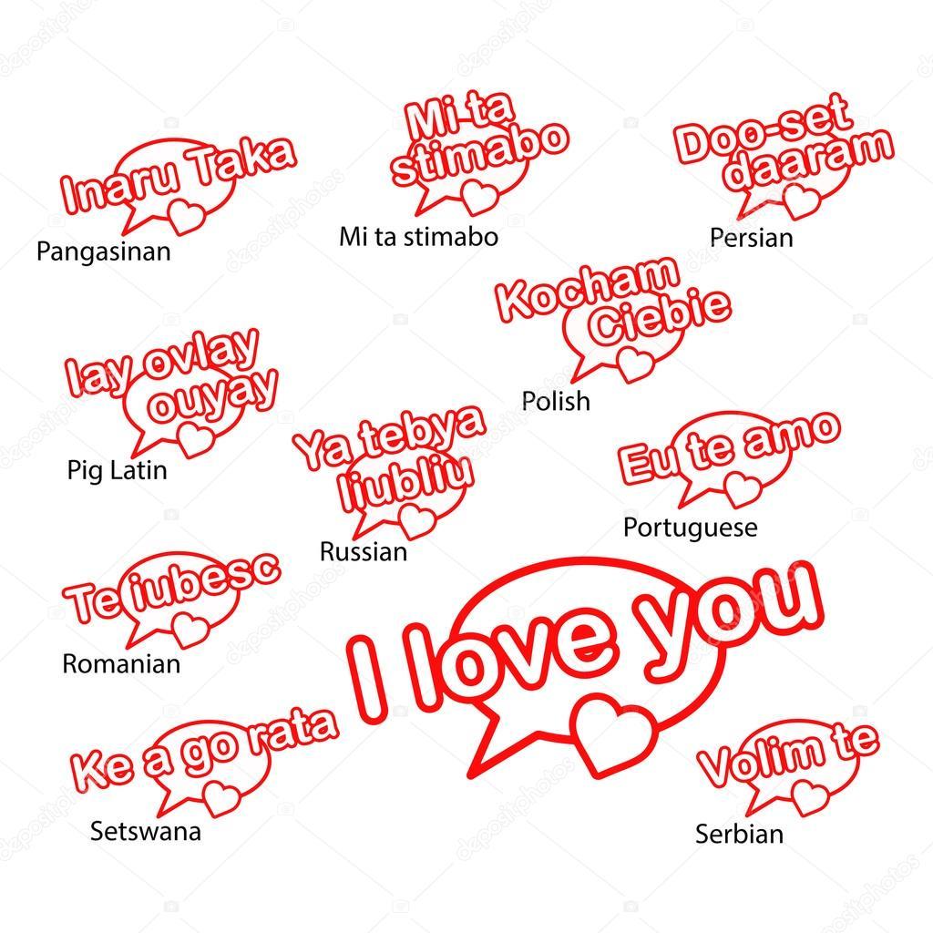 ik hou van u in verschillende talen