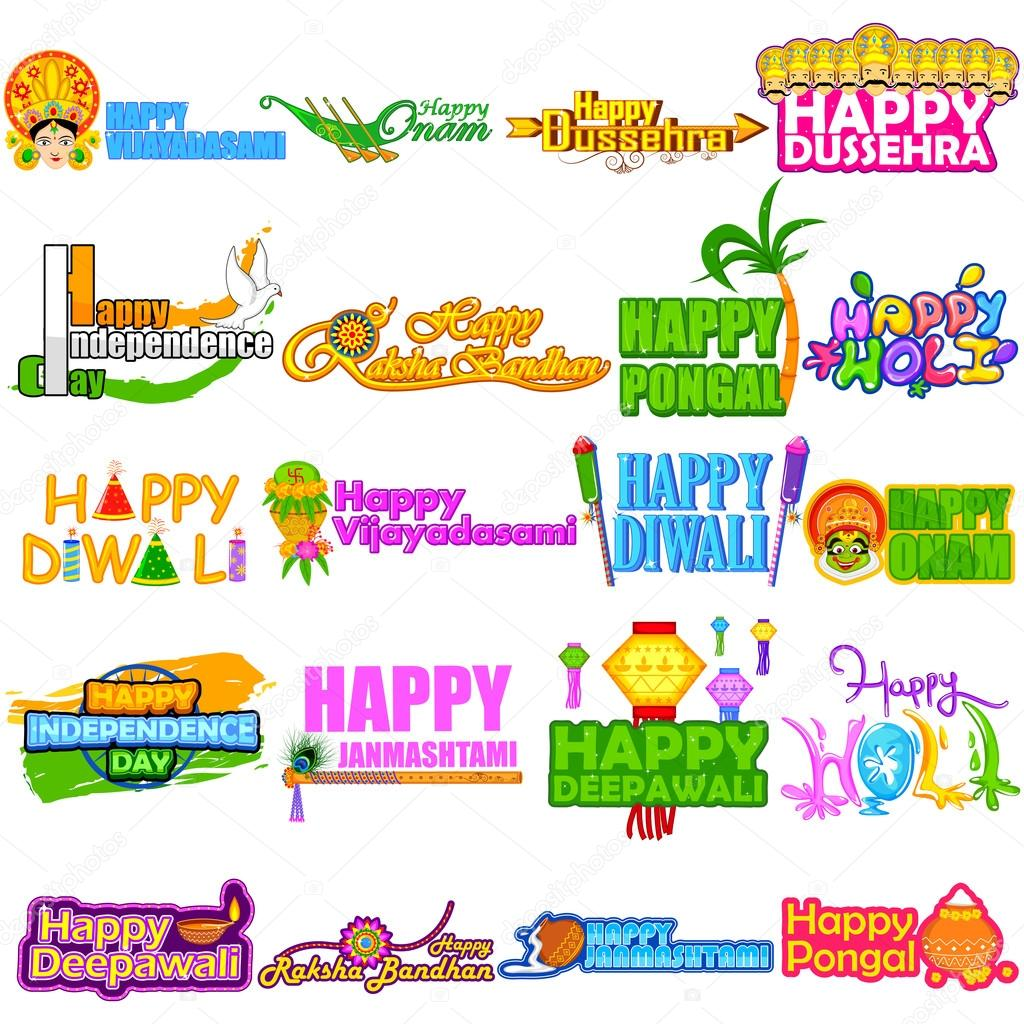 Different Festivals of India in vector like Diwali, DUssehra, Holi, Onam, Pongal, Independence Day and Janmashtami stock vector