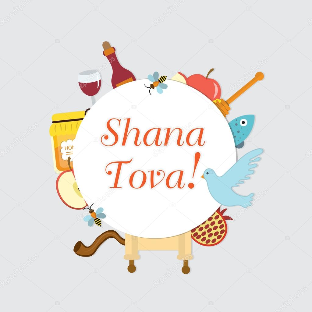 Set icons on the jewish new year rosh hashanah shana tova rosh set icons on the jewish new year rosh hashanah shana tova rosh hashanah frame for text greeting card for the jewish new year kristyandbryce Images
