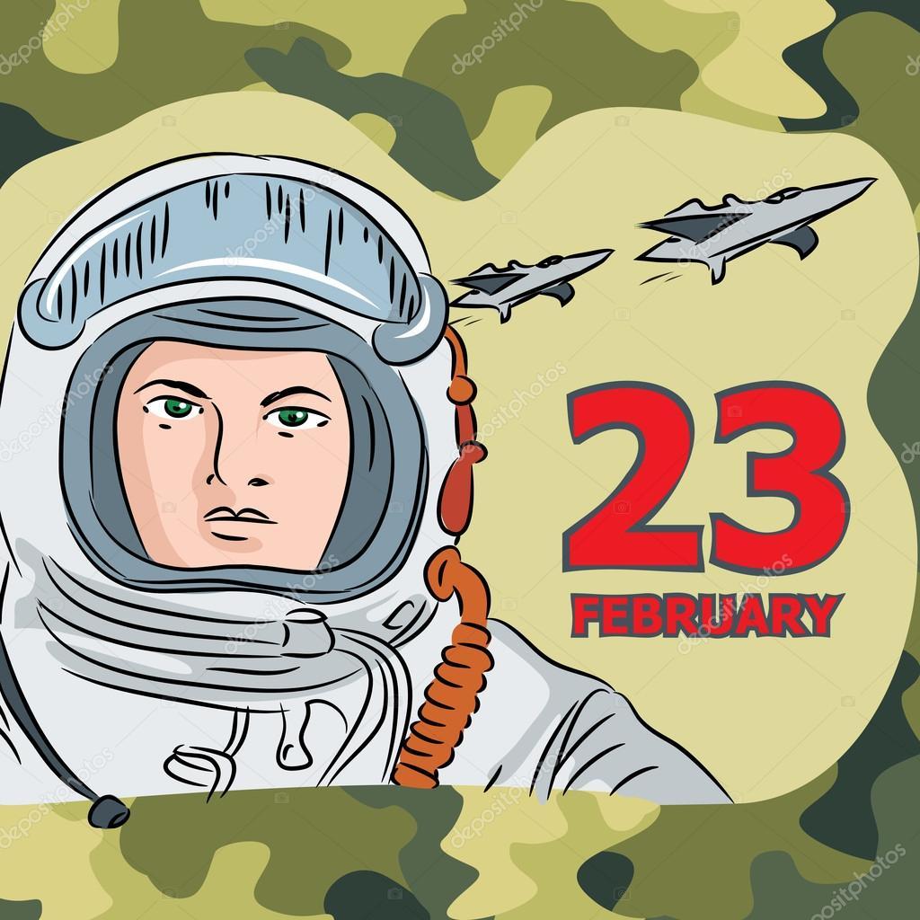Подписать снизу, открытка прикол к 23 февраля летчику