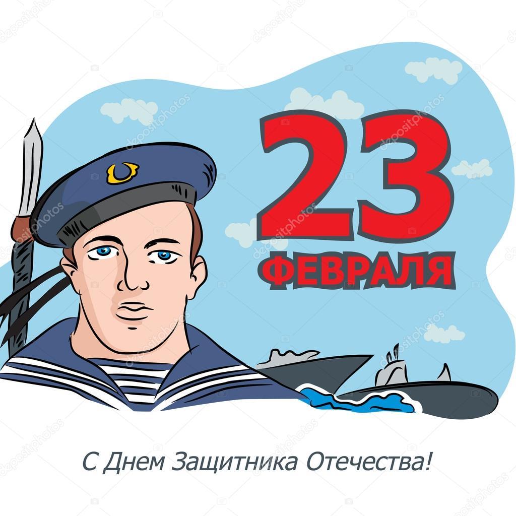 Marine armed sily.Vektornaya illustration.