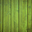Yellow Wooden background  - Stock Photography — стоковое фото #58947047