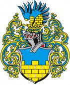 Coat of arms of the German city Bautzen in the Saxon Upper Lusatia - Germany.