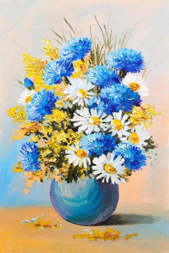 Букет квітів літо f9e7afe788ab7