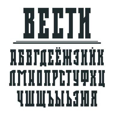 Bold serif font in retro newspaper style