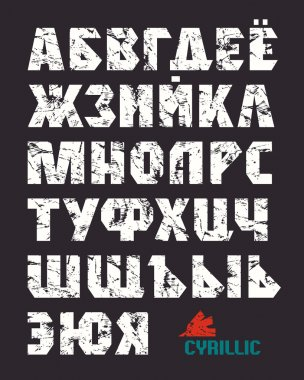 Sans serif cyrillic font in military style