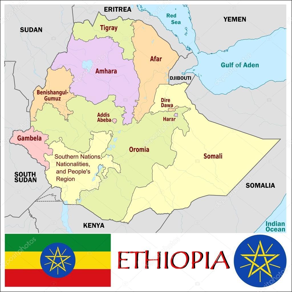 Ethiopia Administrative divisions Stock Vector JRTBurr 69763665