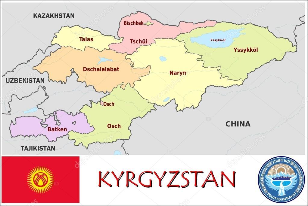 Kyrgyzstan Administrative divisions Stock Vector JRTBurr 69763971