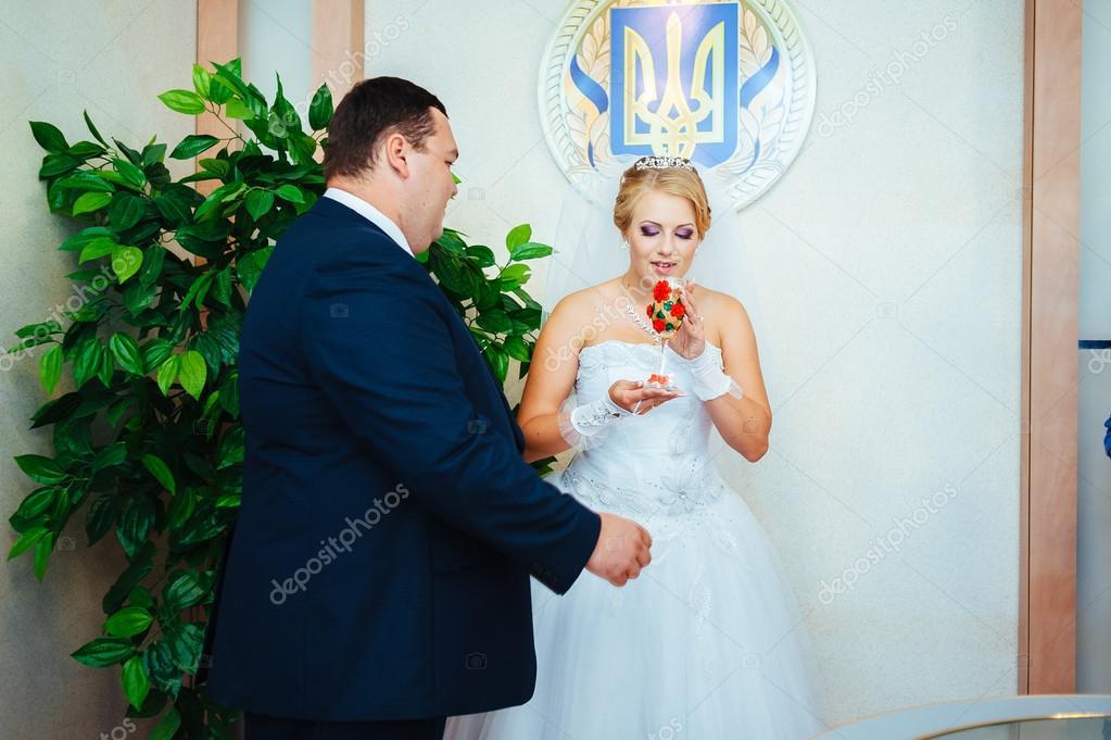 Bureau de mariage