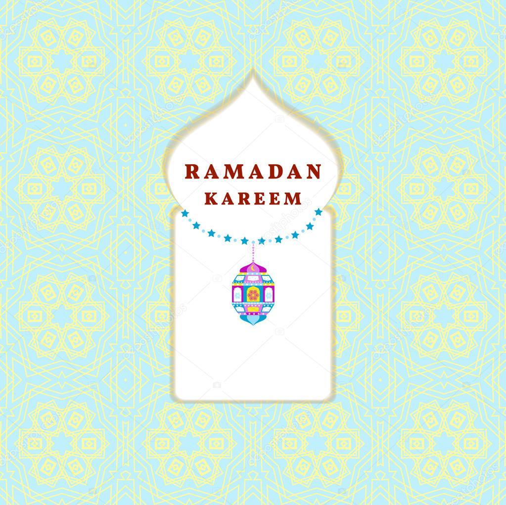 Ramadan greetings background. Ramadan Kareem means Ramadan the Generous Month stock vector