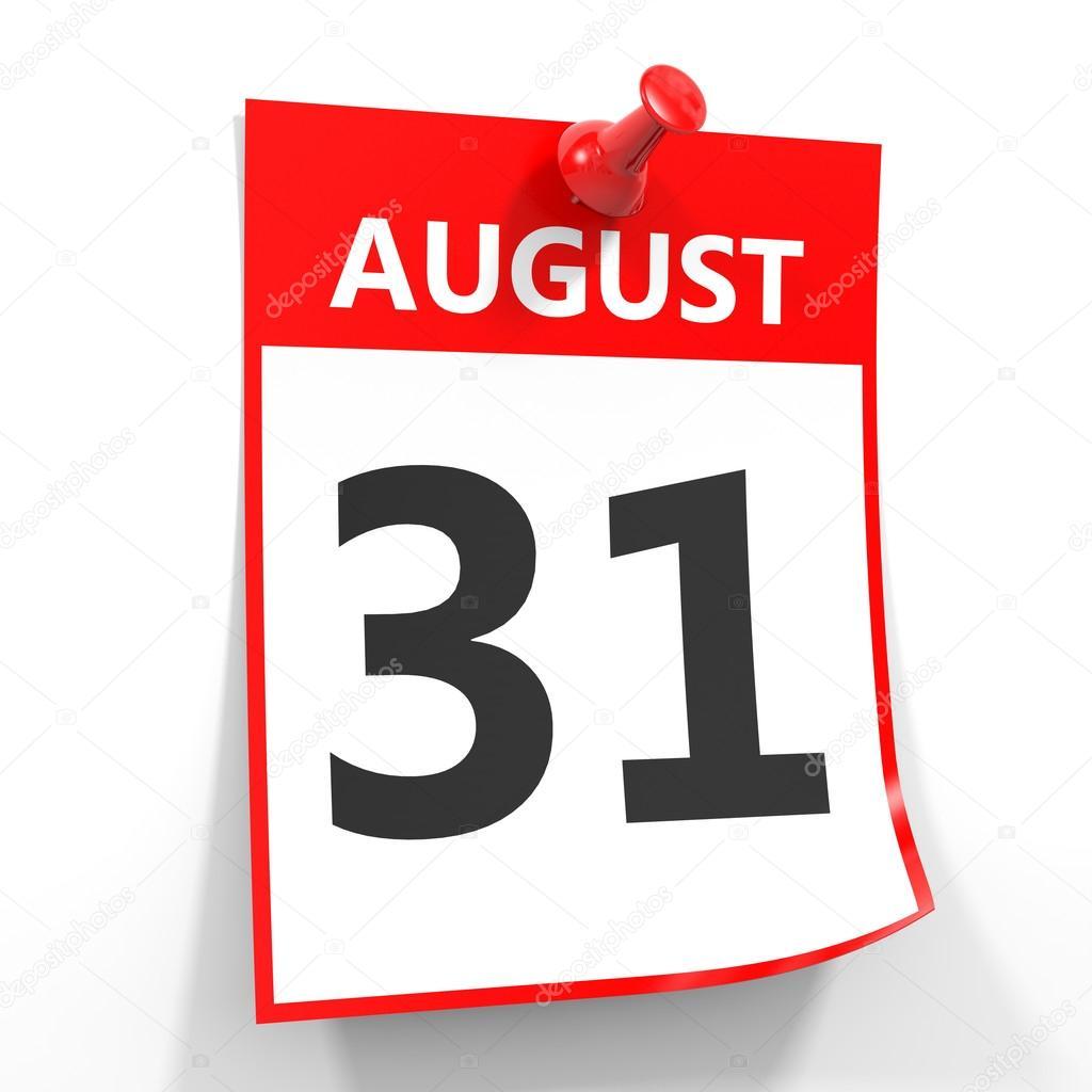 Картинка с 31 августа