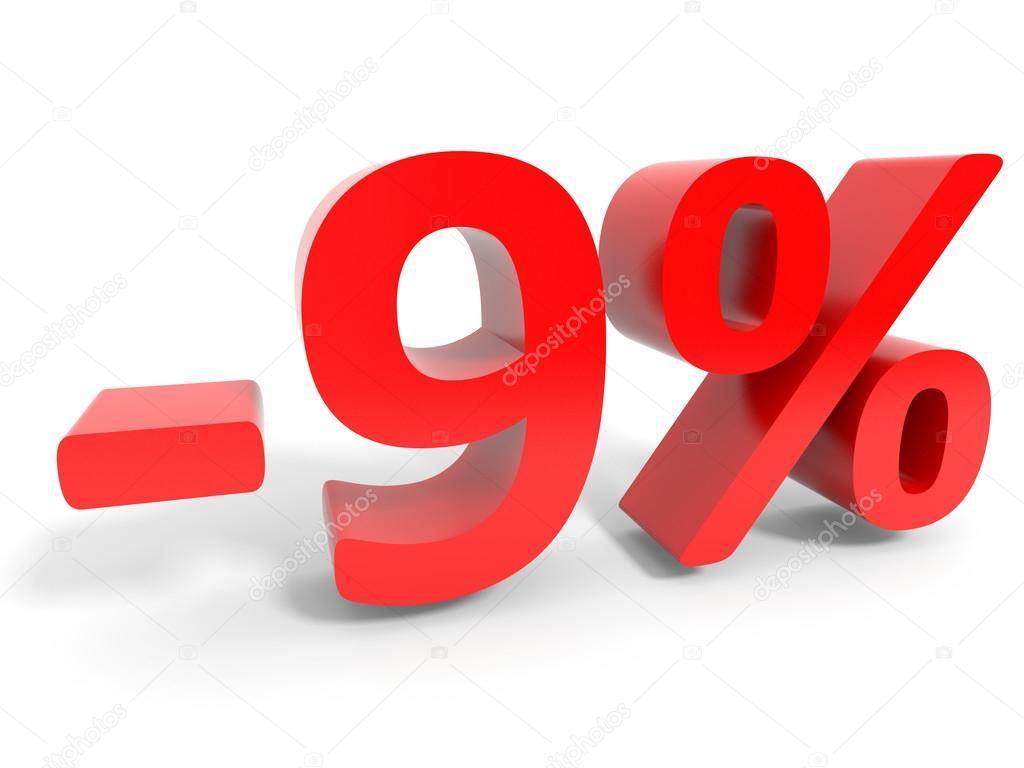 9 процентов