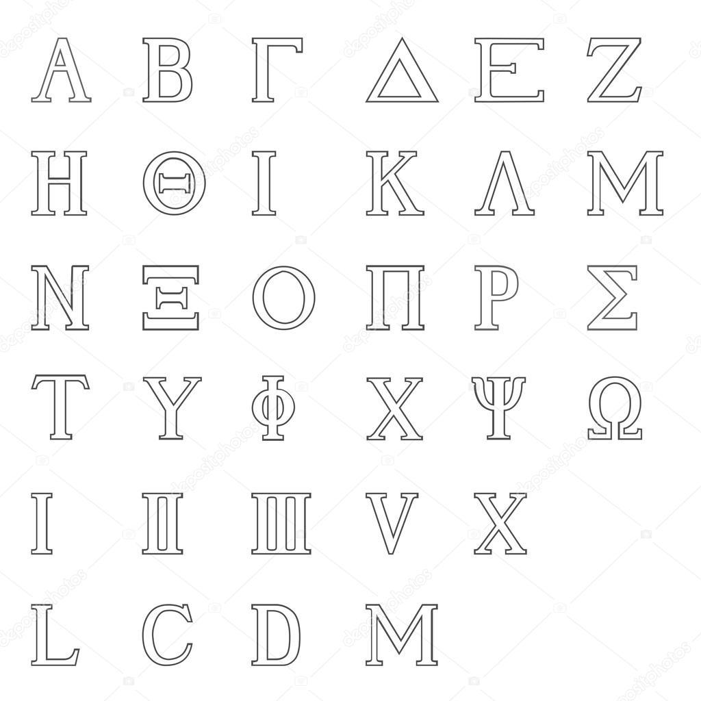 Bien-aimée Alphabet grec isolé — Image vectorielle BigAlBaloo © #117982240 #CB_35