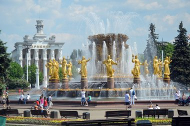 Fountain of Friendship of Peoples  Summer day