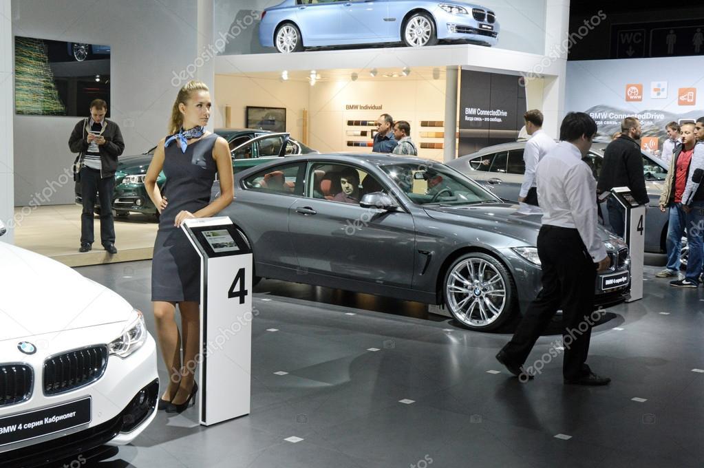 Moscow International Automobile Salon BMW White, Blue, Metalic Color