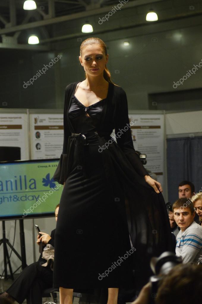 Sous Vêtements De Exposition Internationale Trafic 5ème Moscou 8O0wPNnXk