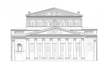 Bolshoi Theater in Moscow, Russia
