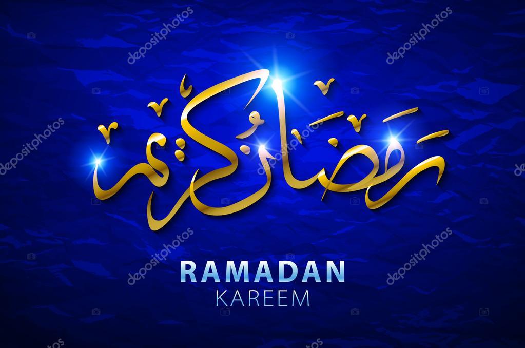 Ramadan greetings in arabic script an islamic greeting card for ramadan greetings in arabic script an islamic greeting card for holy month of ramadan kareem m4hsunfo Gallery