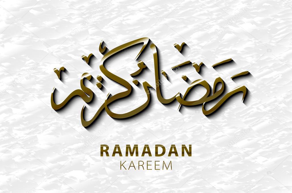 Ramadan greetings in arabic script an islamic greeting card for ramadan greetings in arabic script an islamic greeting card for holy month of ramadan kareem m4hsunfo Choice Image