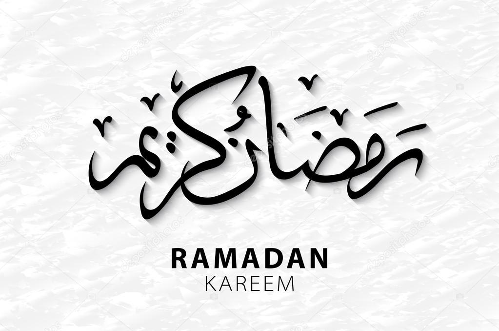 ramadan kareem background vector ramadan greetings in