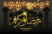 Ramadan Mubarak pohlednici nebo pozadí. vektorové ilustrace