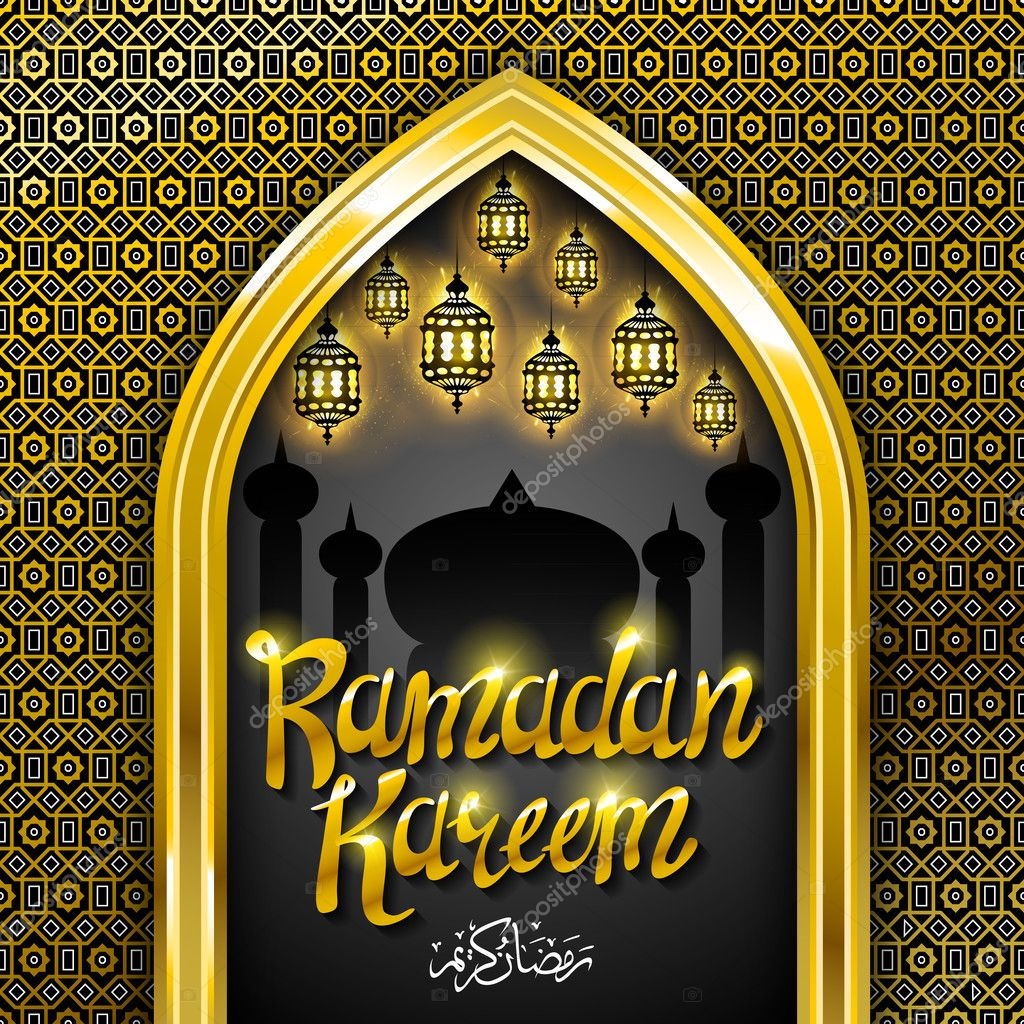 картинки с поздравлением рамадана рама головки подходят