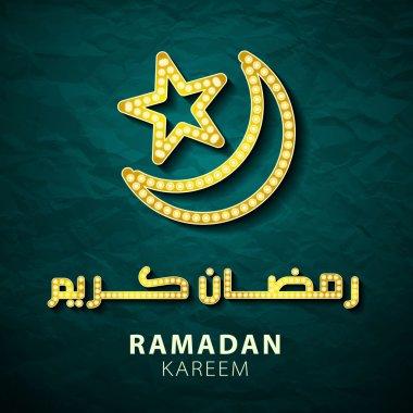 Ramadan greetings background. Kareem   Generous Month