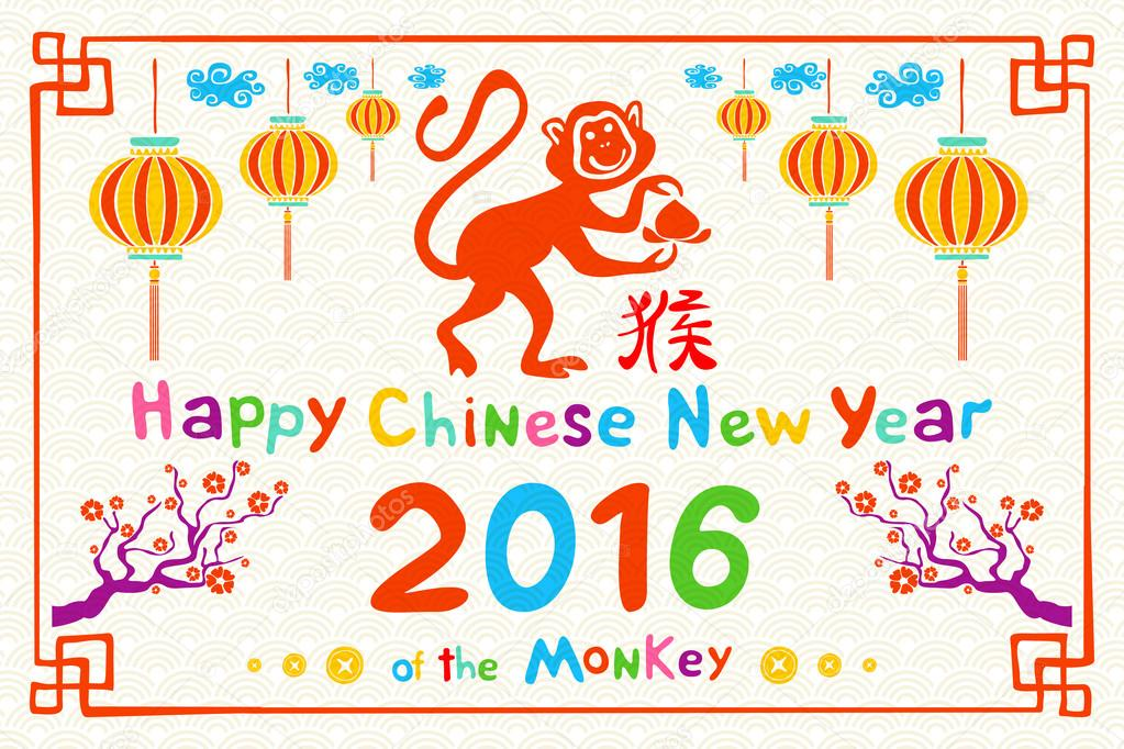 chinese 2016 new year creative concept with colorful monkey and