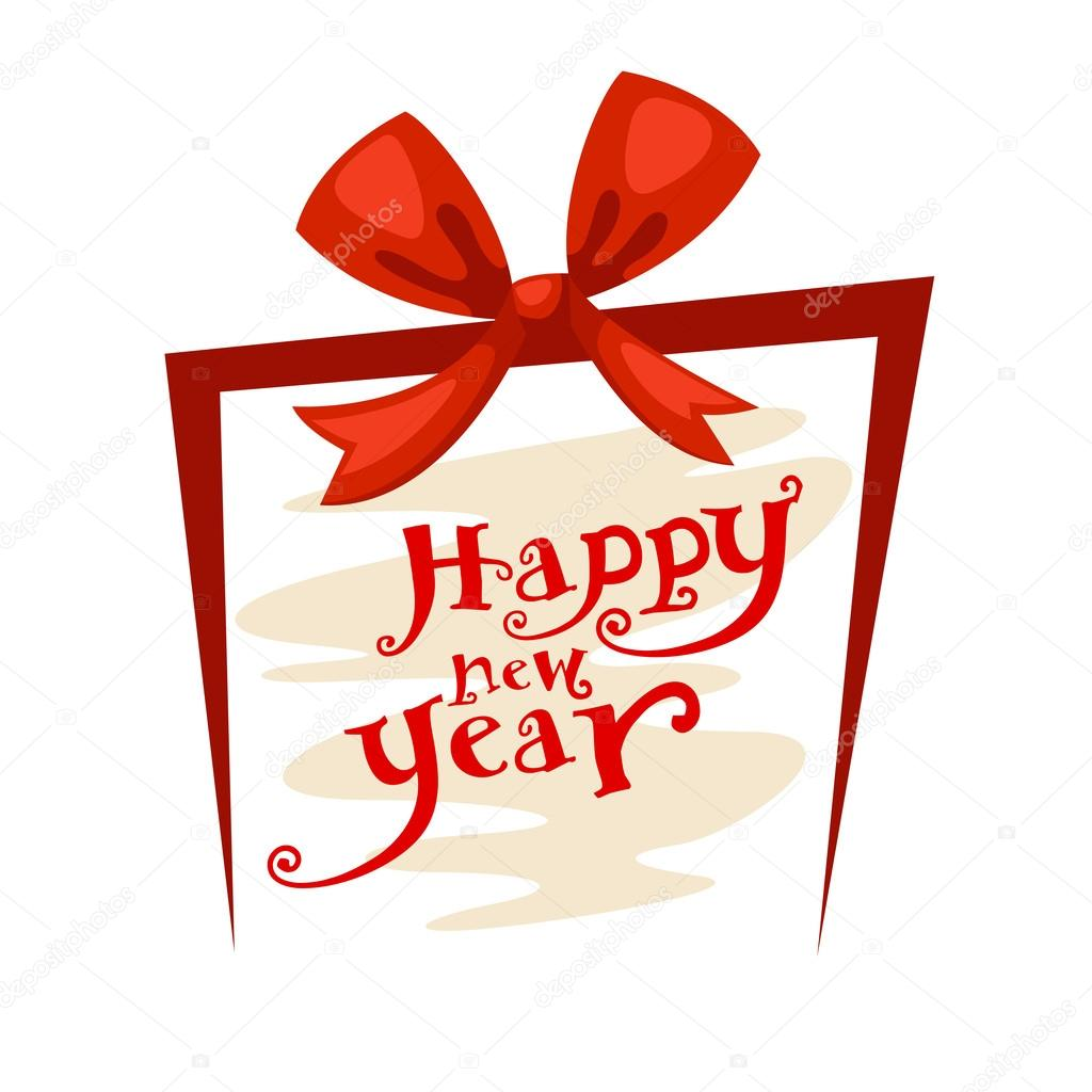 Gift box and happy new year typography icon vector — Stock ...