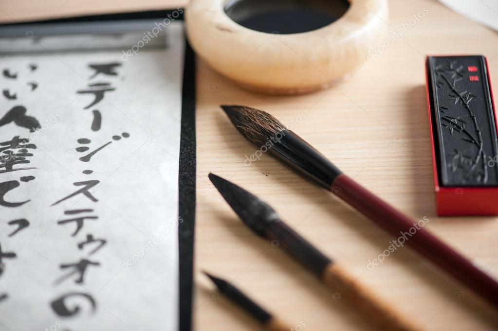 Closeup image of calligraphy tools u stock photo yacobchuk