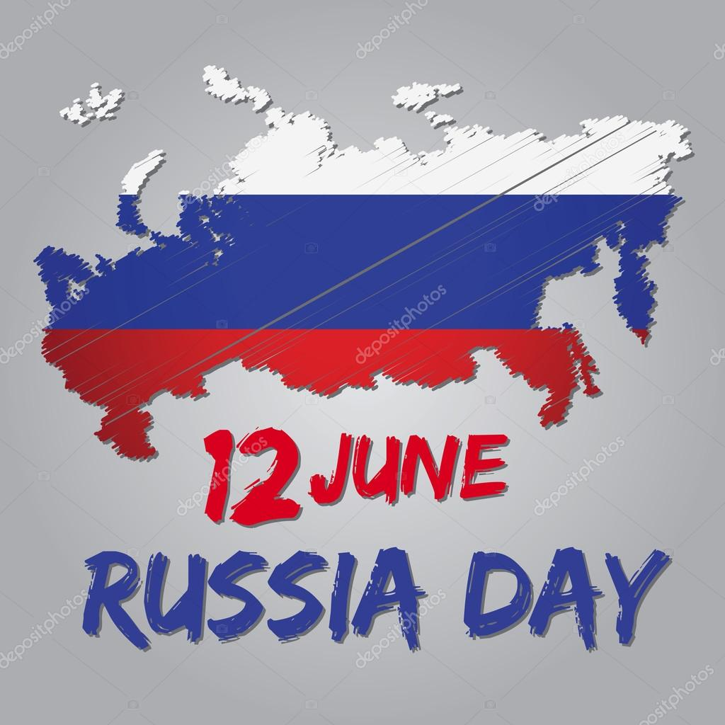 When is Russia Day