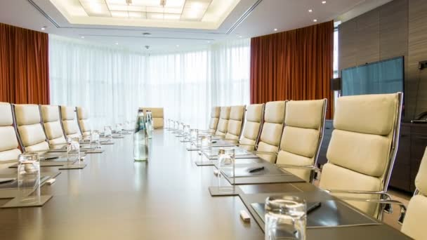 Meeting room in the premium class business center