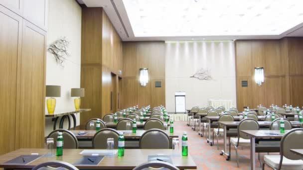 Prázdné konferenční sál v prémiové obchodních center