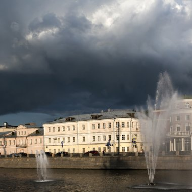View of Moscow. St. Sofia embankment