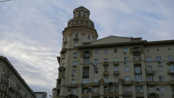 Establishing shot of building in moscow