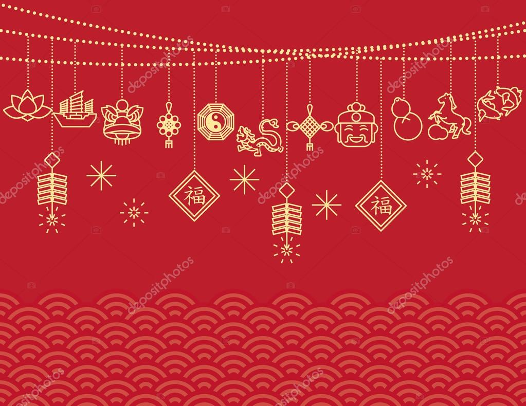 chinese new year backgroundcard print stock vector